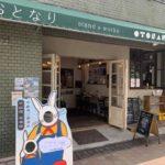 【NEWS】7/6(土)東京板橋で試着会やります!